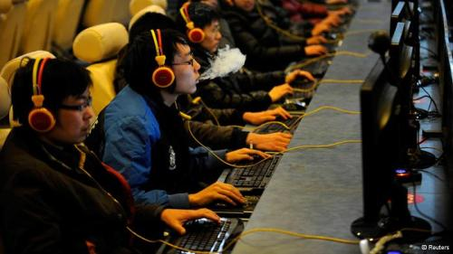 Chinese_Net_Users