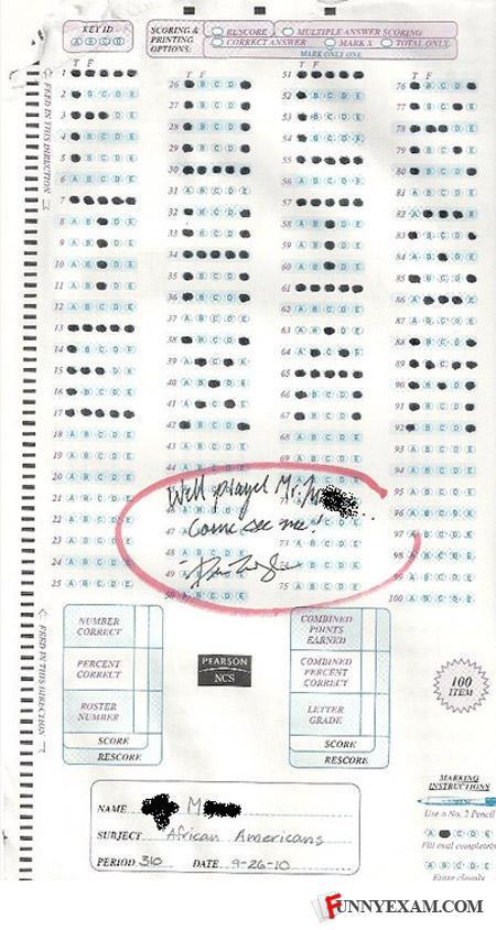 fuck_this_exam