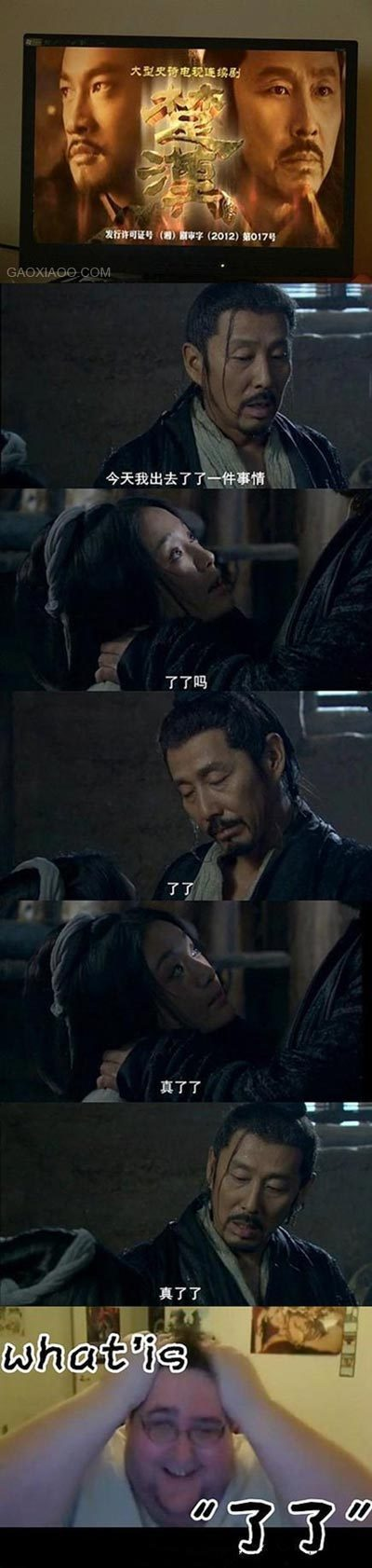 deep_Chinese