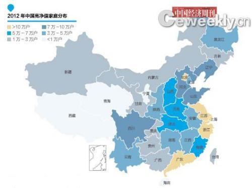 中国富人地图