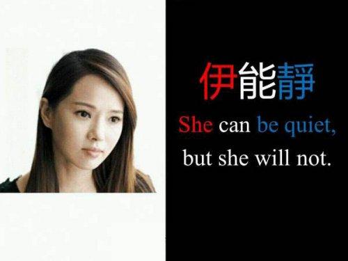 Yi_Nengjing3