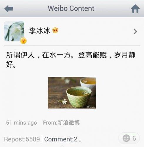 Yi_Nengjing5