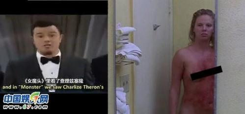 Charlize_Therons