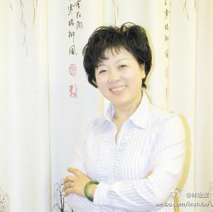 中华生产党主席卢月香2