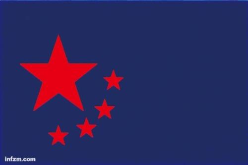 中华生产党党旗
