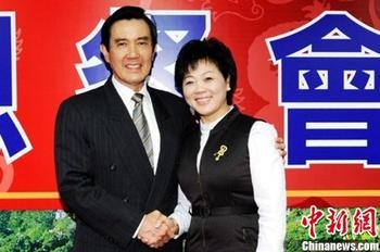 卢月香与国民党主席马英九合影