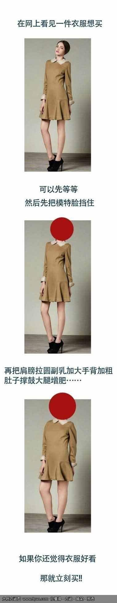 buy_dress
