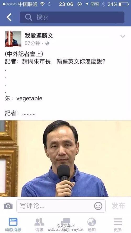 shucaiyingwen