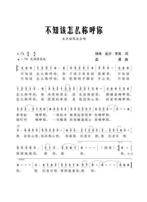 chenghu