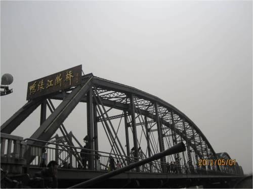 图片5-被炸断的大桥