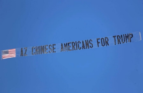 az_chinese_for_trump