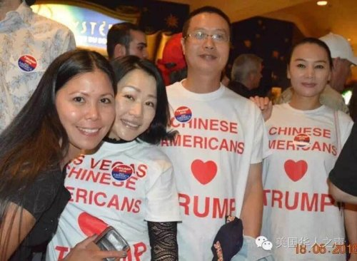 az_chinese_for_trump6