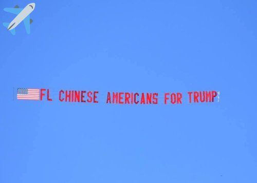 daytona_chinese_for_trump