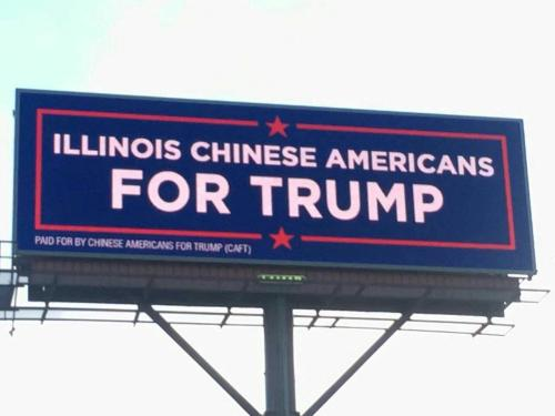 il_chinese_for_trump_billboard