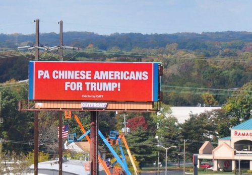 pa_chinese_billboard_for_trump