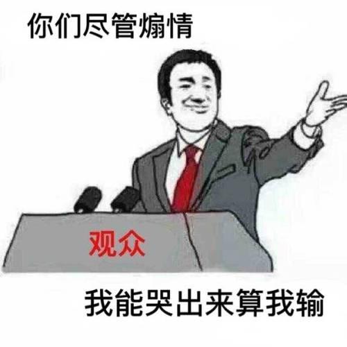 shanqing