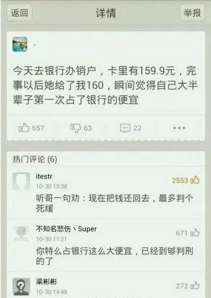 yinhang