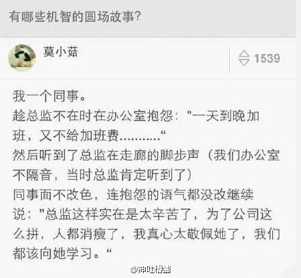 yuanchang2