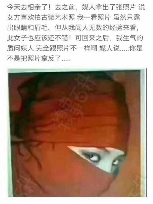 xiangqinzhao