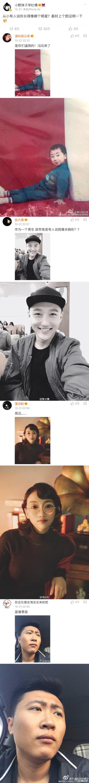 mingxing