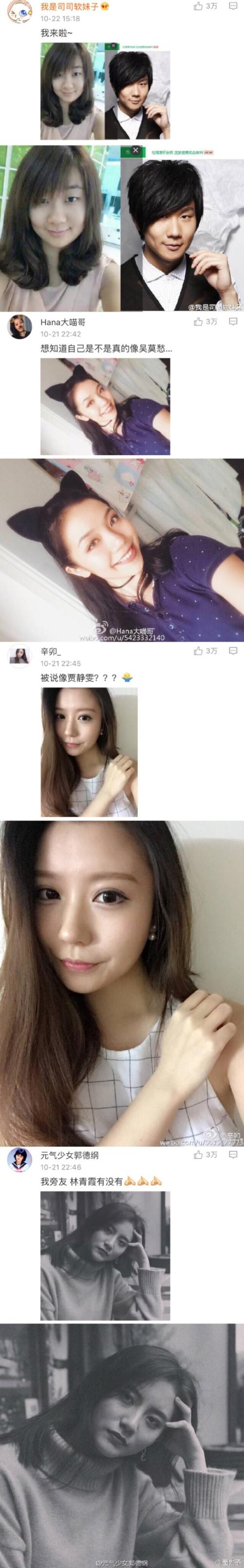 mingxing2