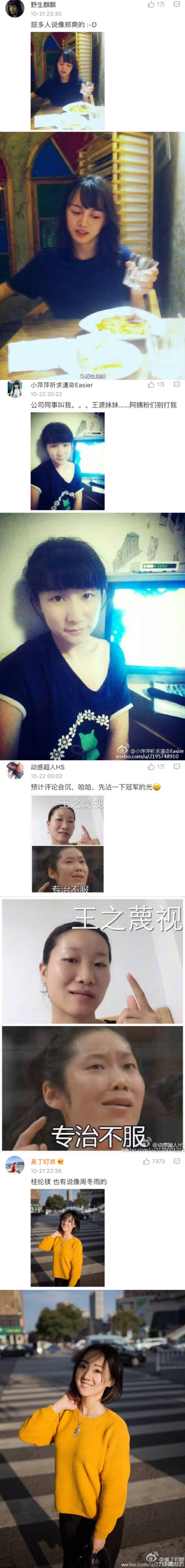mingxing5