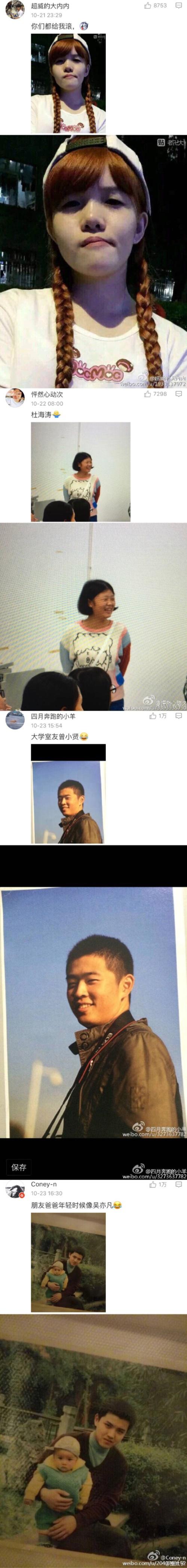 mingxing6