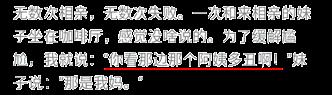 xiangqin