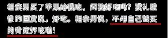 xiangxin3