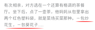 xiangxin4