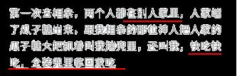 xiangxin5