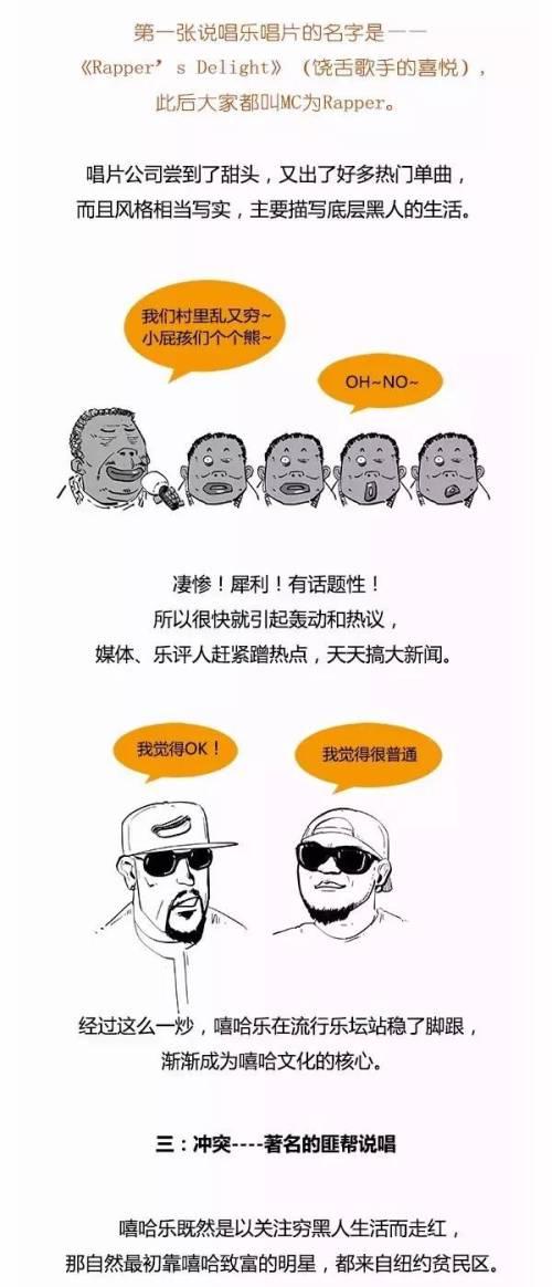 hiphop9